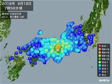 Earthquake at Osaka this morning