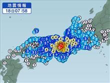 18日 7時58分ごろ大阪府北部で震度6弱の地震がありました
