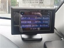 データ更新終了~!(^^;