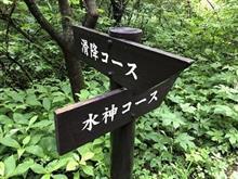 銀嶺の果て (次回・泉ヶ岳登山の話)