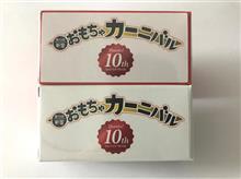 ミニカー購入記録2018年6月分(新宿おもちゃカーニバル・その①)