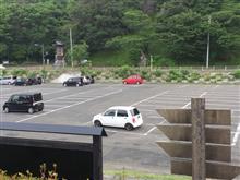 展勝地駐車場から更新