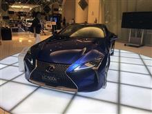 "LC500h ""Structural Blue"" & GS-F"