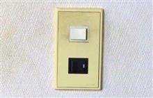 陸事 検査予約事前確認メール/オーディオラック用 スイッチボックス製作 その1