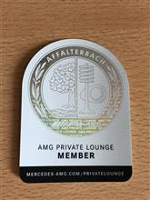 AMG Private Lounge Decal New Design