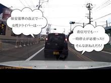 180619-4 マジっスか (-_-#) チッ!!