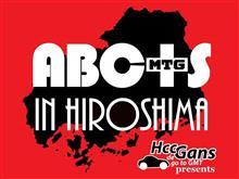 ABC+Sミーティングin広島2018前夜祭~開催当日編