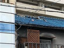 大阪で震度6 その3