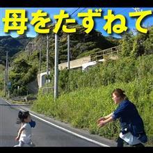 ★感動の..!!?