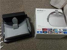 Oculus GoでVRドライブ