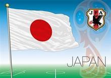 やはり羨ましい どうして、日本は毎回 W杯の本戦出場権を、獲得できるのか =中国メディア
