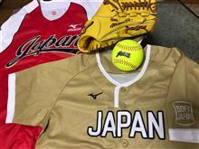 2020年東京オリンピックが近づいてきてる!