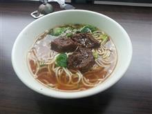 ある日の昼御飯44 猫村の駅で食べる牛肉麺 / Houtong 台湾
