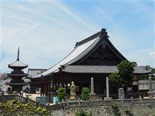 西大寺観音院 探訪