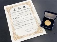 みんカラ PARTS OF YEARでKADDISマッドフラップ1位獲得~~♪