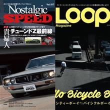 Nostalgic SPEED & LOOP Magazine