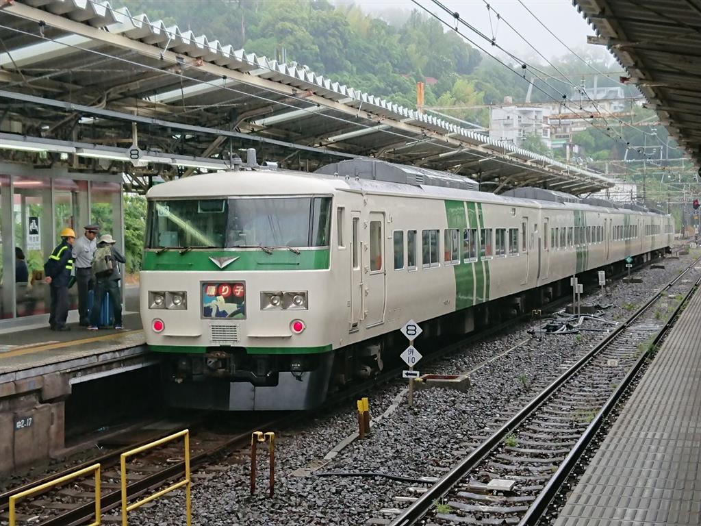 出張で旅テツ⑬】JR東日本最後の国鉄特急型185系『踊り子』に乗る ...