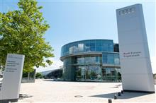 ドイツ旅行(Audi博物館)