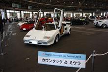 名古屋ノスタルジックカーショー2018