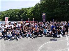 ☆7th RK&similar WEST JAPAN OFF MEETING☆