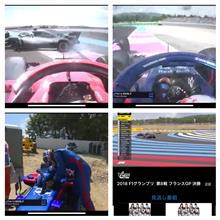 F1フランスGP決勝。