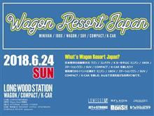 2018.06.24 Wagon Resort Japan 2018