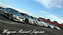 Wagon Resort Japanに参加しました(^^)v