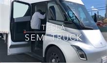 テスラセミトラック、    🚚トラックベースと🚌バスベースの違い