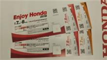 Enjoy HONDA 2018