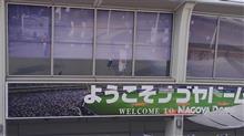 名古屋に行って来ました。(  -_・)?っ後編