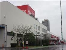 そうだ 京都(コカ・コーラ ボトリング工場)、行こう。