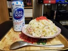 夜勤勤務終了後、自宅にてお手軽簡単調理で炒飯を愉しむ