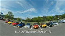 ABC+S MEETING in広島2018