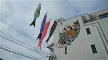 立川BBQ大会