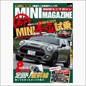 雑誌掲載情報【BMW MIN ...