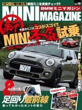 雑誌掲載情報【BMW MINIマガジン Vol.19】