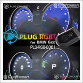 新製品案内 PLUG RGB ...