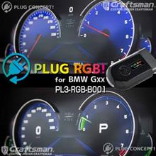 新製品案内 PLUG RGB! for BMW Gxx