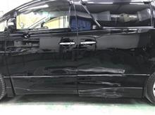 『トヨタ アルファード 板金・塗装・修理』 東京都八王子市よりご来店のお客様です。
