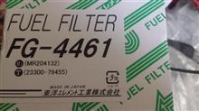 東洋エレメントFG-4461