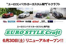 明日から二日間VW,AUDI,MINI,ABARTH用体感試乗会を開催