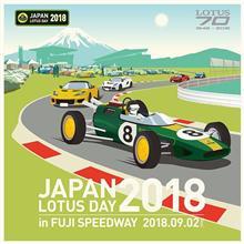 JAPAN LOTUS DAY 2018