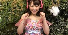 西野未姫ちゃん、クラウドで400万円達成☆おめでと♪(^ω^)