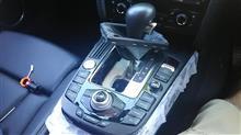 エンジンスタートボタンの交換