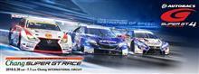 2018 AUTOBACS SUPER GT Round4 Chang SUPER GT RACE 予選結果
