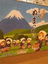 7月がスタート、富士山山開きの日です