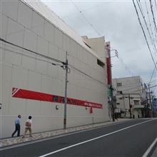 名古屋丸栄がついに閉店!