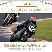 20周年【DUCATI916】