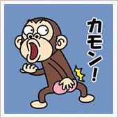 けんのじ〜fcl. LEDヘ ...