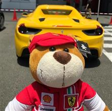 Ferrari Racing Days 2018 ❶